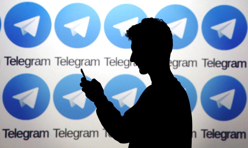 Menkominfo Punya Bukti Telegram Memuat Konten Radikalisme