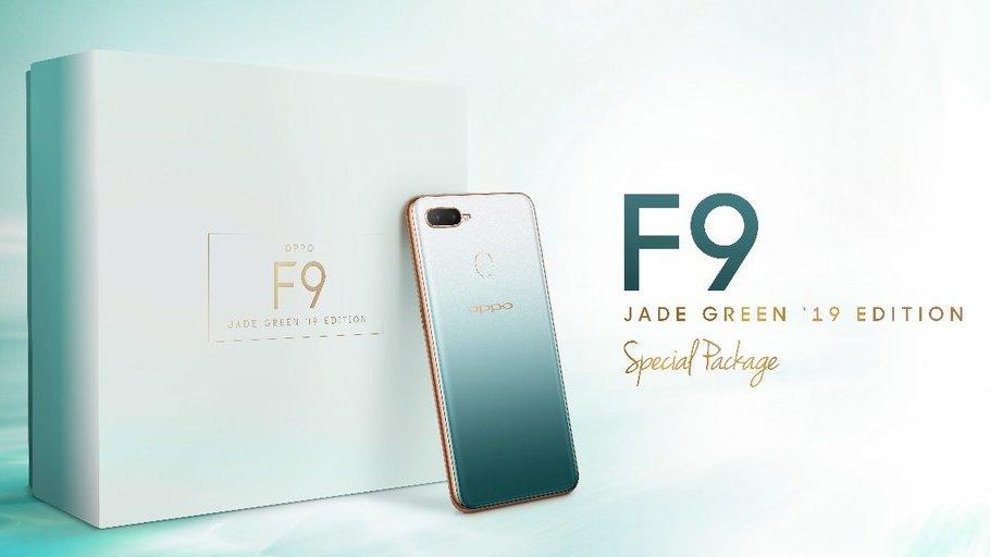 Oppo F9 Jade Green 19 Edition Diluncurkan Harga Rp4 2 Juta Tirto Id