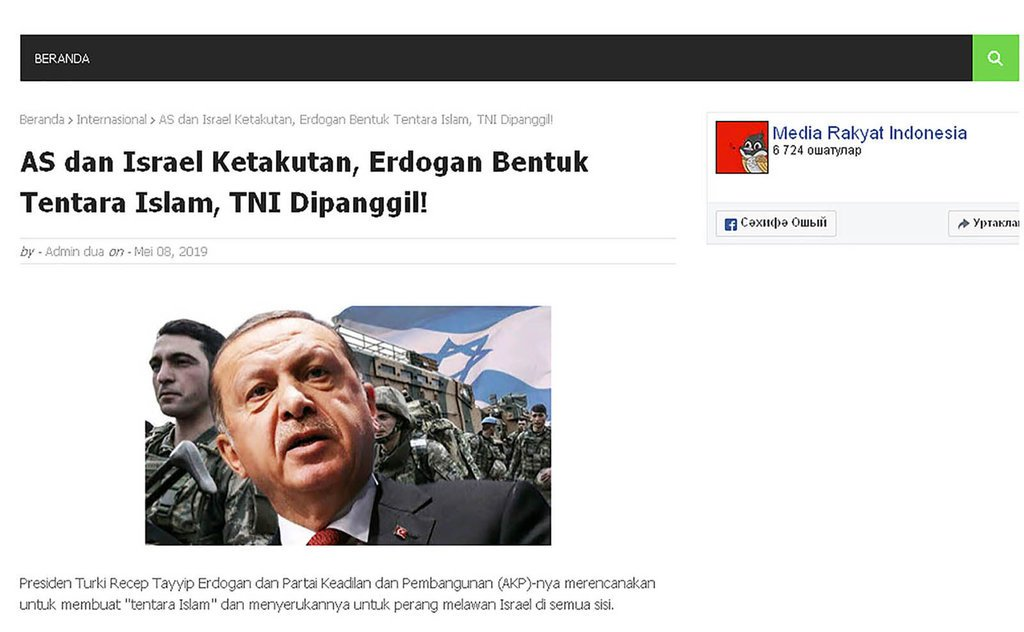 Fact Check Erdogan Bentuk Tentara Islam