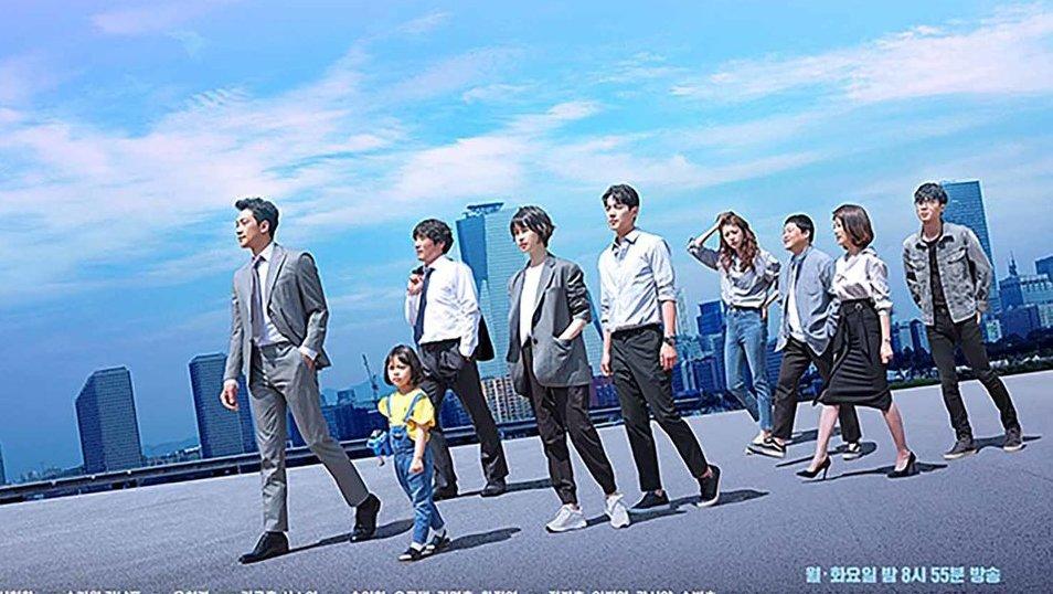 Daftar Drama Korea Yang Tayang Agustus 2019 Ada Welcome 2 Life