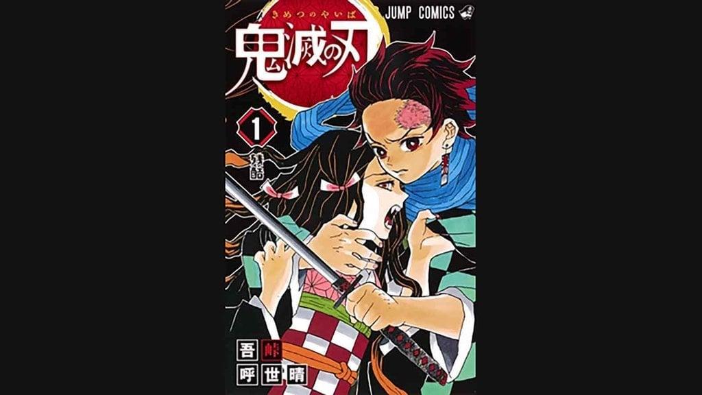 Baca Komik Kimetsu No Yaiba 202 Pengorbanan Kanao Demi Tanjiro