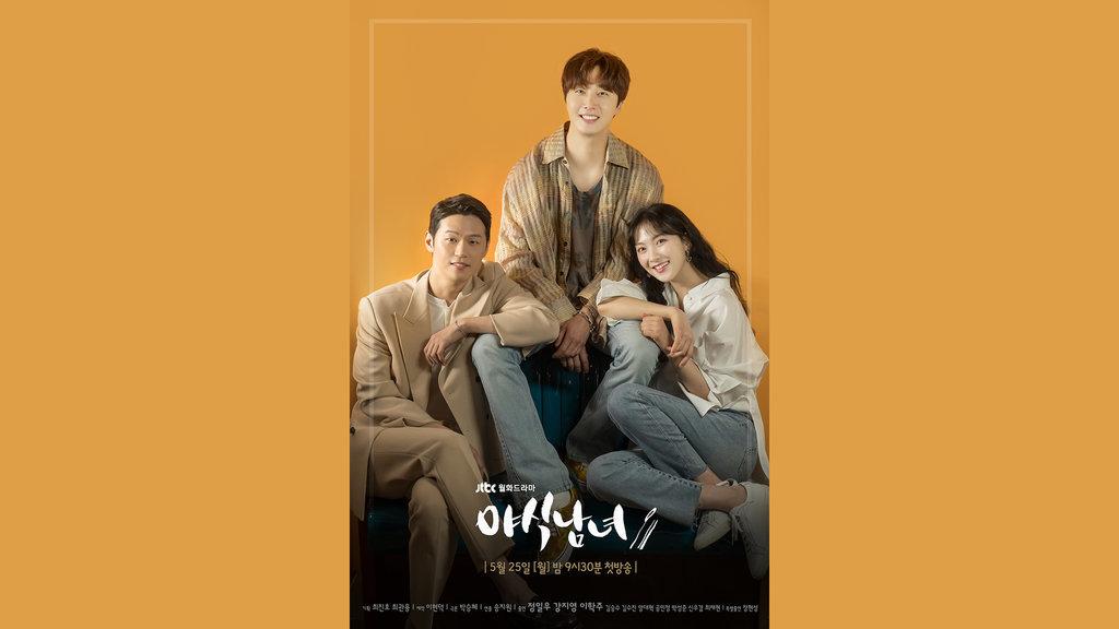 Daftar Drama Korea Bertema Kuliner Termasuk Drakor Sweet Munchies Tirto Id