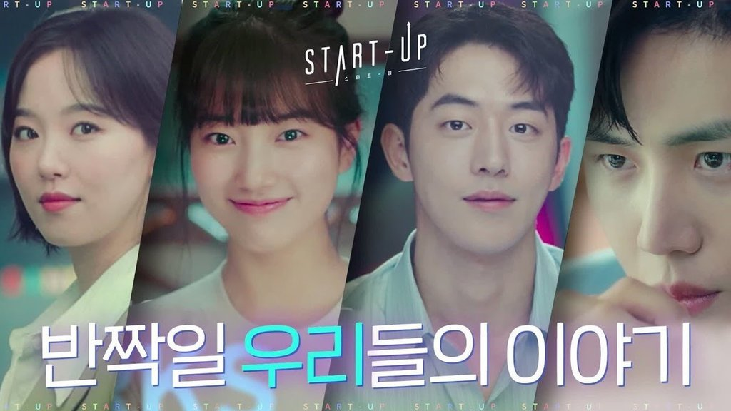 Drama Korea Start-Up Episode 16 di tvN Raih Rating Cukup Stabil - Tirto.ID