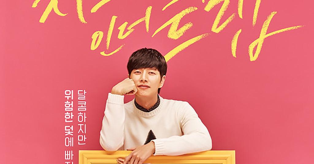 Film Drama Korea Terbaru Di Trans Tv