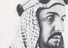 Muhammad bin Saud