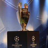 Jadwal Siaran Langsung Final Liga Champions 2017 Nanti Malam