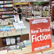 Buku-buku Menarik yang (Mungkin) Terbit pada 2017