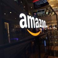 Amazon Siap Menghadang Lazada