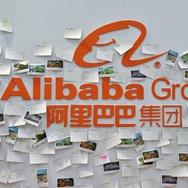 Alibaba Akuisisi Platform e-Commerce Lazada