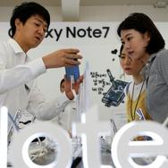 Samsung Akan Jual Daur Ulang Note 7 Tapi Tak Dijual di AS