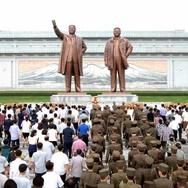 Korea Utara Tawarkan Paket Wisata Menarik untuk Turis