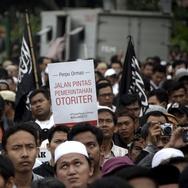 Selain Ajukan Uji Materi MK, HTI Resmi Layangkan Gugatan ke PTUN