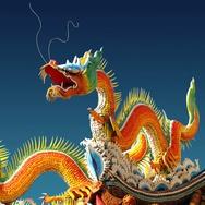 Naga dalam Dunia Fantasi