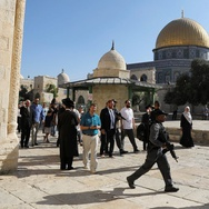 Kontroversi Ibu Kota Israel Yerusalem dalam Buku Pelajaran SD