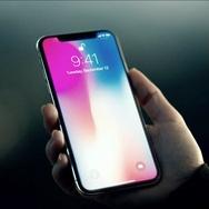 iPhone X, Saat Apple Mengekor Kompetitor