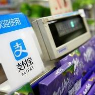 Alipay Merevolusi Sistem Pembayaran Cina