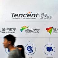 Kolaborasi Tencent dengan Spotify: Untung Buat Siapa?