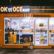 Sandiaga Tegaskan Sejak Awal Tak Janji Beri Modal untuk OK OCE