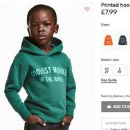 Blunder Iklan yang Mendukung Pelecehan dan Rasisme