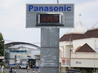 PHK Toshiba dan Panasonic, Perjuangan Dua Raksasa untuk Hidup