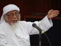 Abu Bakar Baasyir Dapat Remisi 3 Bulan di Hari Kemerdekaan