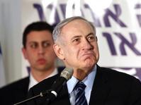 Tanggapan Israel atas Kesepakatan Rekonsiliasi di Palestina