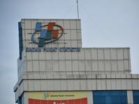 Data BPS Belum Sepenuhnya Dipakai Kementerian Lembaga