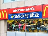 McDonald's Lakukan Pembaruan Besar-Besaran