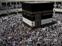 Arab Saudi Larang Pengunjung Ambil Foto dan Video di Masjidil Haram