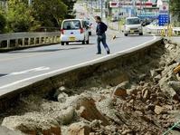 Gempa 7,3 SR di Timur Laut Jepang Berpotensi Tsunami