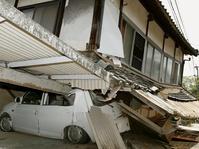 Pemerintah Jepang Imbau Warga ke Dataran Tinggi