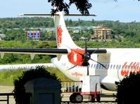 Kotak Hitam Wings Air Dibawa ke Jakarta untuk Penyelidikan