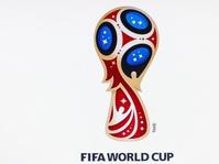 Rusia Genjot Persiapan Piala Dunia 2018