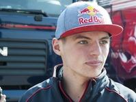 Max Verstappen Cetak Rekor Juara F1 Termuda