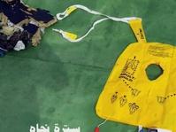 Mesir: EgyptAir Tidak Berbelok Tajam