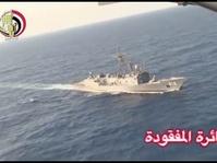 Jatuhnya EgyptAir Diduga karena Ledakan Baterai Lithium