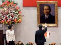 "Mengaku Keliru Eja ""Thailand"", Presiden Taiwan Minta Maaf"