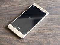 Gelombang Pertama Pengiriman Xiaomi Mi 6 Dimulai 28 April