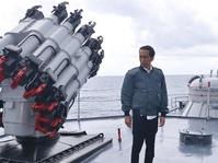 Pesan untuk Cina dengan Pemberian Nama Laut Natuna Utara