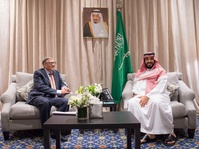 Israel-AS Sambut Baik Penunjukkan Putra Mahkota Arab Saudi
