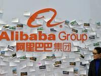 Alibaba Group Investasi di Industri Hiburan dan Media
