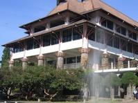 Tiga Perguruan Tinggi Indonesia Masuk 500 Teratas Dunia