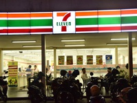 Gerai 7-Eleven Tutup, Nasib Gaji & THR Karyawan Tak Jelas