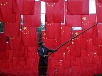 Indonesia Merapat ke Cina