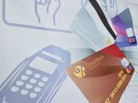 Ketentuan Penurunan Bunga Kartu Kredit Terbit Desember 2016
