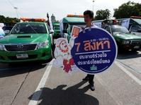 Thailand Gelar Referendum untuk Sukseskan Pemilu 2017