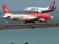 Bandar Udara Ngurah Rai Telah Beroperasi Normal