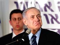 Israel Pangkas $6 Juta Dana Tahunan untuk PBB