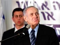 PM Israel Tolak Pertemuannya dengan Presiden Palestina