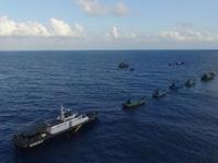 Indonesia Resmi Ubah Penamaan Laut Cina Selatan